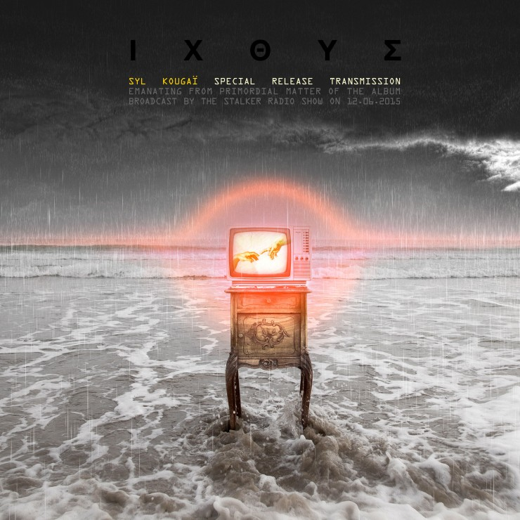 IXOY3-transmission-cover